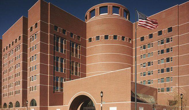 Federal Court Boston